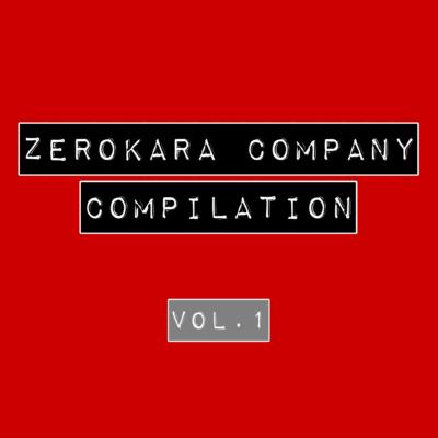 ゼロカラコンピ1